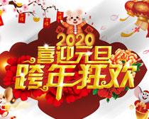 2020�����g����ʸ���ز�