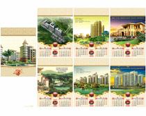 2020房地产台历设计矢量素材