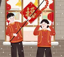 新年夫妻卡通插画PSD素材