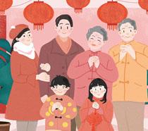 新年全家福时时彩投注平台