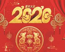 2020鼠年挂历设计时时彩平台娱乐