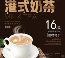 港式奶茶新品上市时时彩投注平台