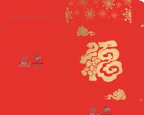 鼠年福字红包矢量素材