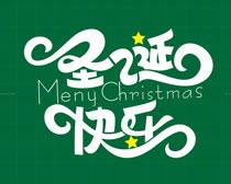 圣诞快乐海报矢量素材