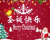 圣诞节快乐海报设计PSD素材