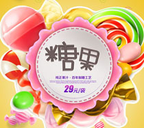 百年工艺糖果广告PSD素材