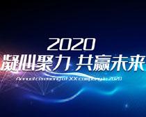 2020���ľ������Aδ����PSD��