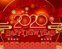 2020新年快樂海報PSD素材
