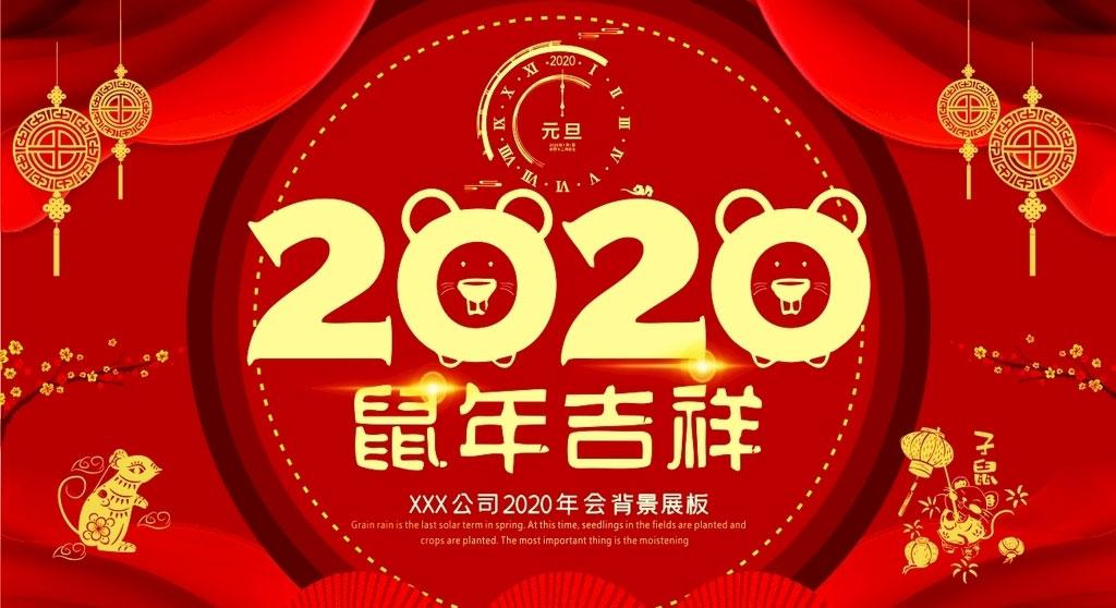 2020��(shu)��(nian)���麣��ʸ���ز�(cai)