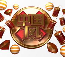 喜庆中国风字体广告PSD素材
