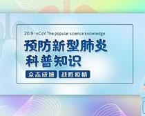 �A(yu)�����ͷ�����֪(zhi)�R��������(bao)PSD��
