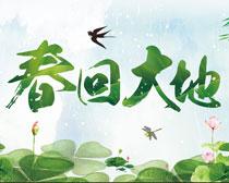 ���ش�(da)�غ����OӋʸ(shi)��(liang)��(su)��