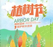 植树节保护树木资源展板海报PSD素材