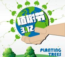 312绿色种植植树节宣传展板PSD素材