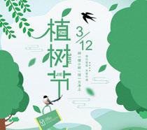 312春天植树节绘画展板PSD素材