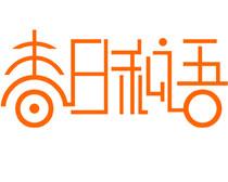 �������Z(yu)��(hai)��(bao)��(zi)�w�OӋʸ��(liang)��(su)��