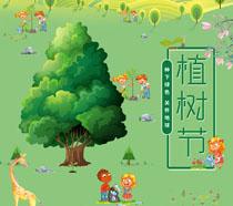 卡通春季植树节海报展板PSD素材