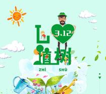 中国植树节环境保护展板PSD素材