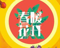 ��ů���_��������ʸ(shi)��(liang)��(su)��