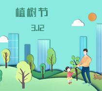 卡通城市绿化植树节PSD素材