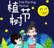 卡通绘画地球植树节插画PSD素材