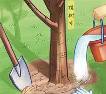 爱劳动植树节绘画PSD素材