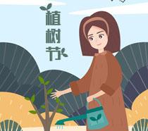 卡通女孩浇水植树节PSD素材