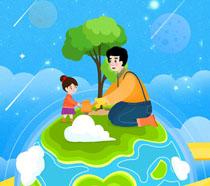 父女绘画卡通植树节PSD素材