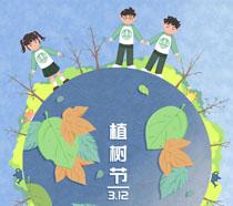 小学生环保地球植树节PSD素材