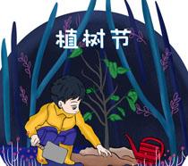卡通小男孩植树节PSD素材