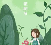 植树节浇水小女孩插画PSD素材