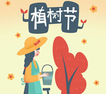 卡通女孩爱护环境植树节PSD素材