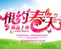 ��(xiang)�s��(chun)����(xin)Ʒ(pin)����(shi)����PSD�ز�