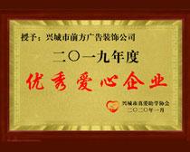 ������I�s�u�C��(shu)�OӋPSD�ز�