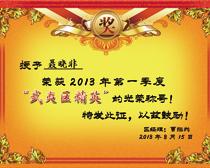 ��I�s�u��(hui)�T(yuan)���OӋPSD�ز�
