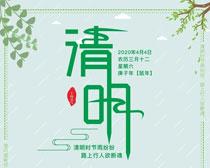 ��(chuan)�y�������������OӋ(ji)ʸ���ز�(cai)