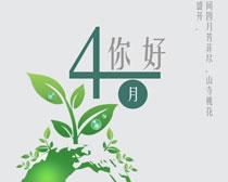 ���(hao)4��(yue)��������ʸ���ز�(cai)