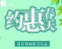 �s�ݴ��캣��ʸ(shi)��(liang)��(su)��