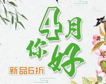 4����ô�(chun)������ʸ����(su)��