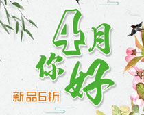 4�����(hao)��������ʸ(shi)��(liang)��(su)��
