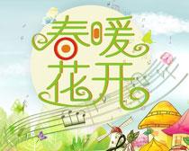 ��(chun)ů(nuan)��(hua)�_ʸ����(su)��