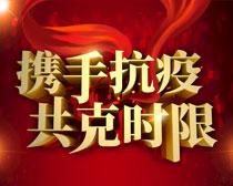 �y�ֿ��߹��˕r(shi)�D(jian)����PSD��(su)��