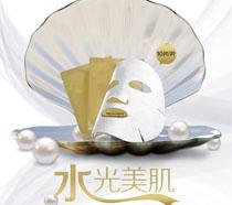 水光美肌產品海報PSD素材