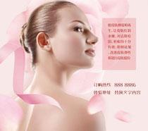 女性皮膚管理廣告PSD素材