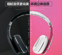 耳機數碼產品廣告PSD素材