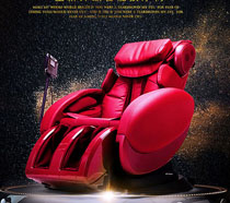 按摩椅宣傳海報PSD素材