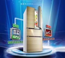 智能化冰箱產品廣告PSD素材