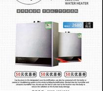 靜音油煙機海報PSD素材