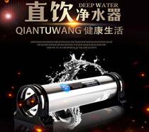 凈水器產品廣告海報PSD素材