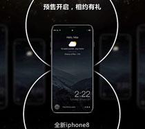 苹果手机预售开启海报PSD素材